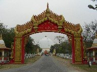 The entrance to the Kaungmudaw pagoda complex